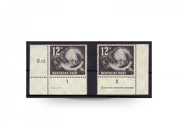 Briefmarken DDR Tag der Briefmarke 1949 Michel-Nr. 245 DV+DZ postfrisch