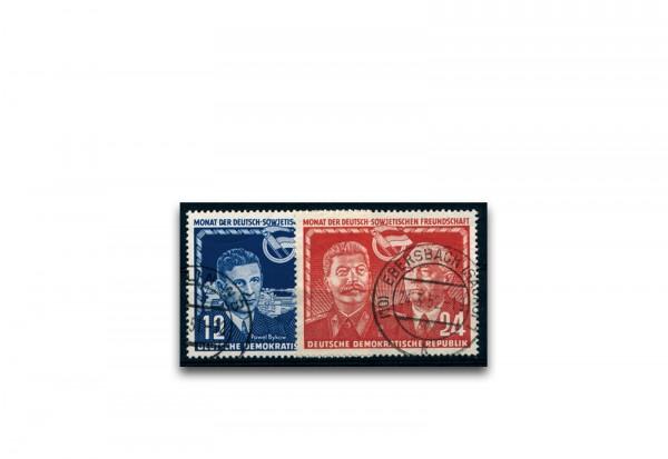Frühausgabe DDR Mi.Nr. 296/297 gestempelt