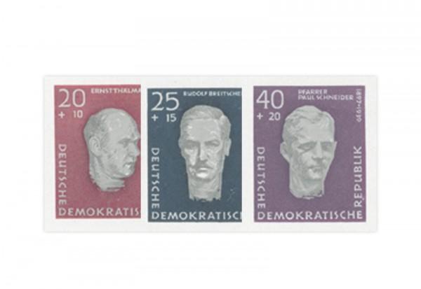 DDR Block 15 Einzelmarken Mi.Nr. 606/608 B postfrisch