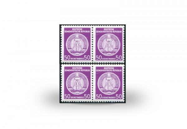Briefmarke DDR Dienstmarken Viererblock mit Wasserzeichen Michel-Nr. D 26 X I postfrisch geprüft