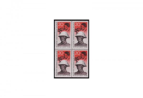 DDR Viererblock Novemberrevolution 1958 Michel Nr. 662 postfrisch