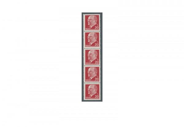 Briefmarke DDR Ulbricht 1960 Michel-Nr. 848 Fünferstreifen postfrisch