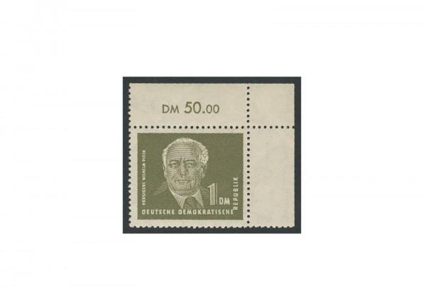 Briefmarken DDR Pieck II 1952 Michel-Nr. 325 z X II postfrisch geprüft