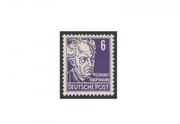 Briefmarken DDR Pieck II 1952 Michel-Nr. 328 v b XII postfrisch geprüft