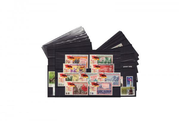 Briefmarken Ausgaben DDR Komplett-Ausgaben auf 50 Steckkarten gestempelt