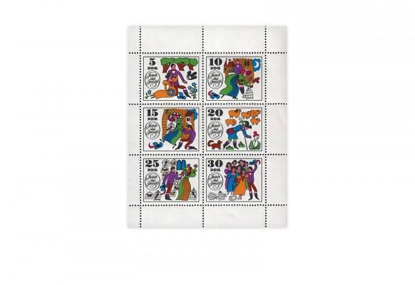 DDR Mi.Nr. 1450-1455 gest