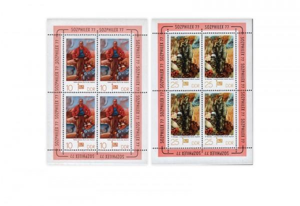 DDR Kleinbogen Mi.Nr. 2247-2248 gestempelt