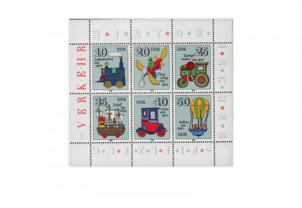 DDR Kleinbogen 1980 Michel Nr. 2566 bis 2571 gestempelt