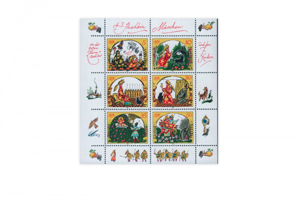 DDR Kleinbogen 1984 Michel Nr. 2914 bis 2919 gestempelt