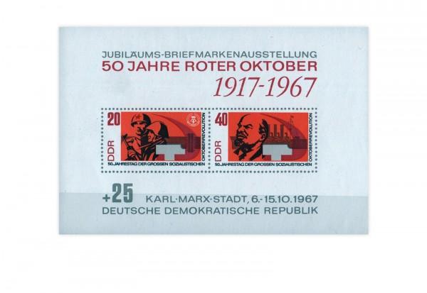 DDR Block 26 50 Jahre Roter Oktober 1967 postfrisch
