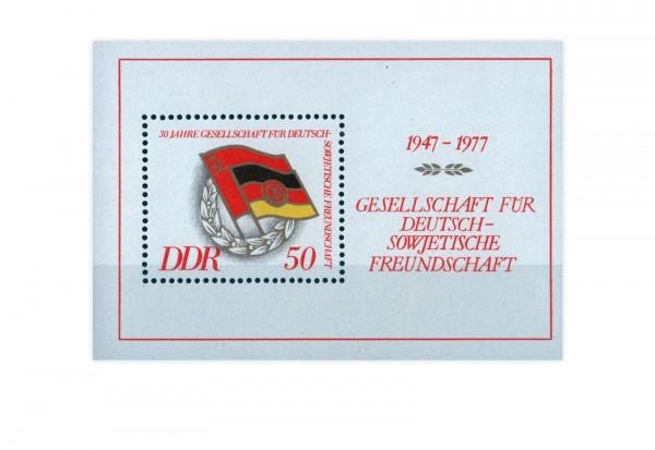 Briefmarke DDR 30 Jahre Deutsche - Sowjetische Freundschaft 1977 Block 47 postfrisch