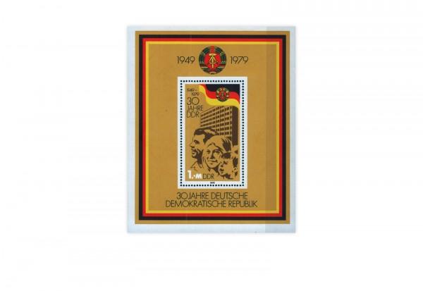 DDR Block 56 30 Jahre DDR 1979 postfrisch