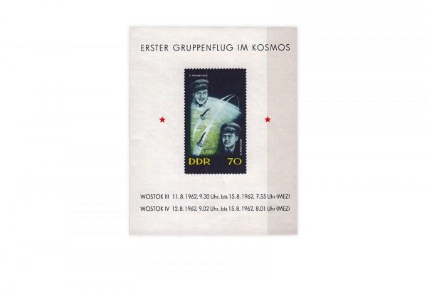 Briefmarken DDR Erster Gruppenflug Wostok 3+4 1962 Block 17 gestempelt