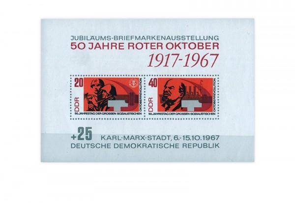 DDR Block 26 50 Jahre Roter Oktober 1967 gestempelt