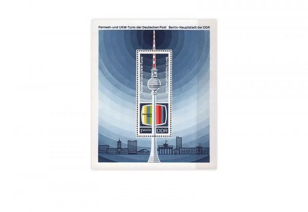DDR Block 30 Fernseh-und UKW-Turm 1969 gestempelt