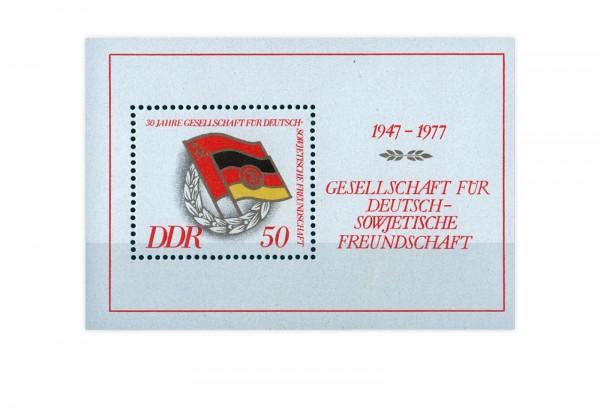 DDR Block 47 30 Jahre Deutsche -Sowjetische Freundschaft 1977 gestempelt