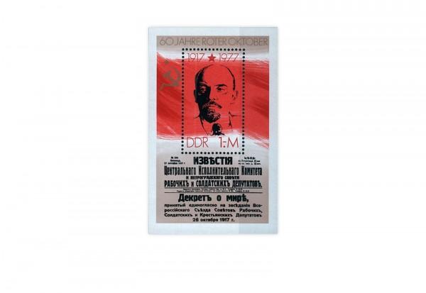 Briefmarken DDR Revolutionär Lenin 1977 Block 50 gestempelt