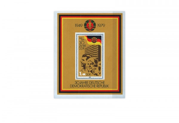 DDR Block 56 30 Jahre DDR 1979 gestempelt
