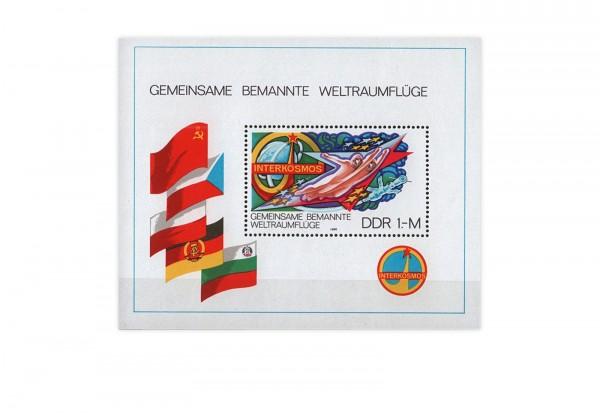 DDR Block 58 Interkosmos-Programm 1980 gestempelt