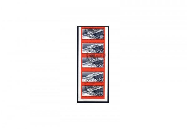 Briefmarke DDR 125 Jahre Deutsche Eisenbahnen 1960 Michel-Nr. 805 B Fünferstreifen gestempelt