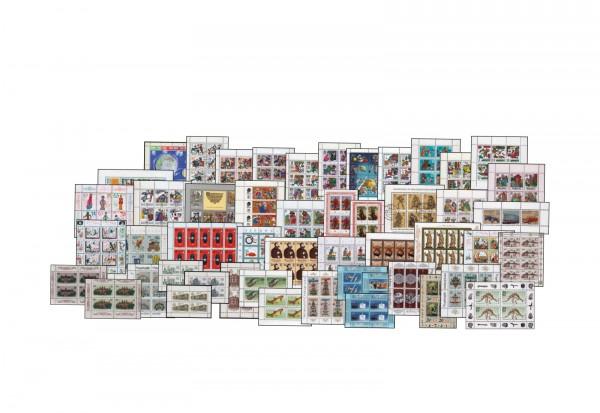 Briefmarken DDR Kleinbogen Ausgaben 1962-1990 postfrisch