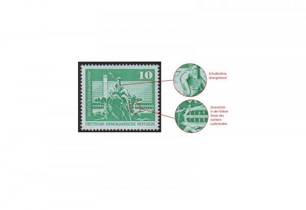 DDR Mi.Nr. 1843 II a ** Freimarke Neptunbrunnen Aufbau in der DDR; Großformat