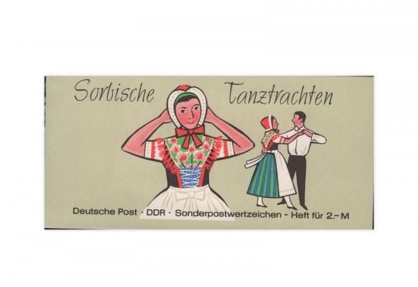 DDR Markenheftchen 1971 MH Mi.Nr. 5 Postfrisch