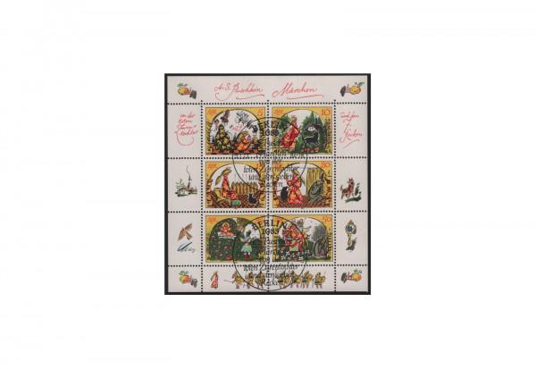 Kleinbogen DDR Michel-Nr. 2914-2919 gestempelt