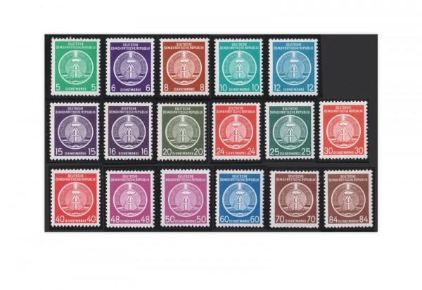DDR Dienstmarken 1954 Dienst A 1/17 x postfrisch