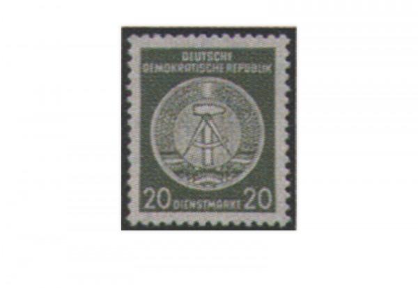 DDR Dienstmarken 1954 Dienst A 22 x postfrisch geprüft