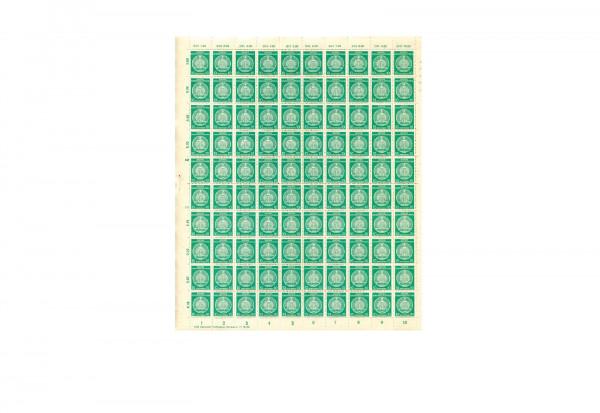 Briefmarken DDR Dienstmarken-Bogen 1957 bis 1958 Michel-Nr. D 35 postfrisch
