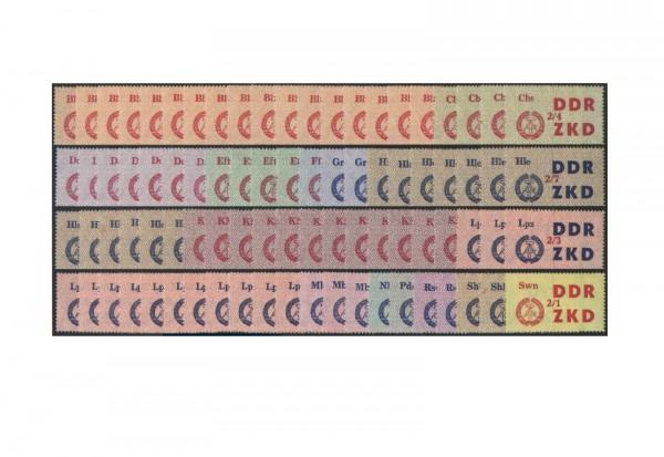 DDR Laufkontrollzettel 1964 Dienst C 31/45 postfrisch
