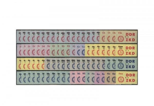 DDR Laufkontrollzettel 1964 Dienst C 46/60 postfrisch
