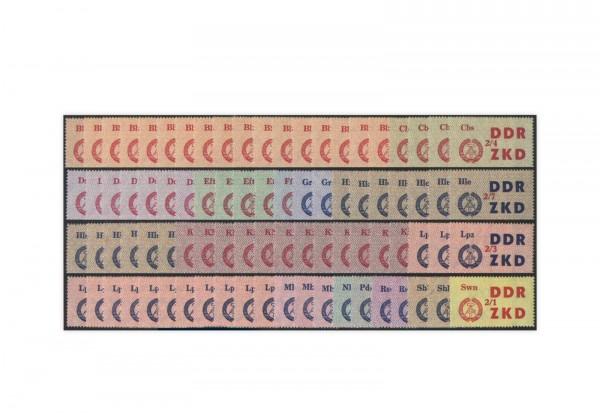 DDR Laufkontrollzettel 1964 Dienst C 31/45 gestempelt