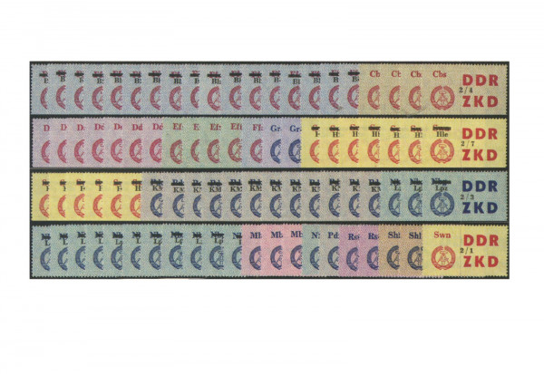 DDR Laufkontrollzettel 1964 Dienst C 46/60 gestempelt