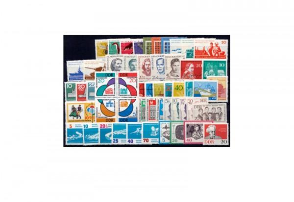 DDR Jahrgang 1962 postfrisch