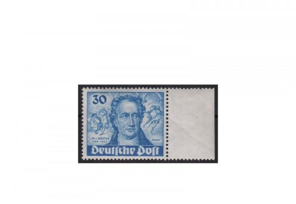 Berlin Michel-Nr. 63 I postfrisch Plattenfehler