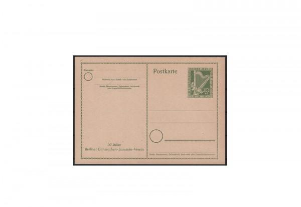 Berlin Sonderpostkarte Michel-Nr. 23 II ungebraucht