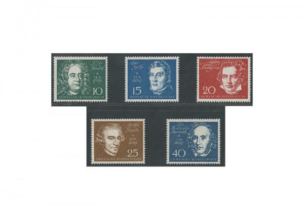 Briefmarken BRD Beethovenhalle 1959 Michel-Nr. 315-319 postfrisch EM