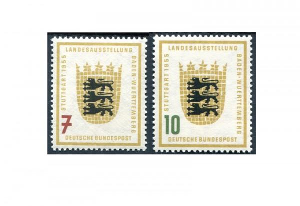 Briefmarken BRD Landesausstellung 1955 Michel-Nr. 212-213 postfrisch