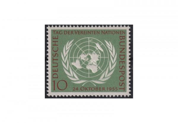 BRD10 Jahre Vereinte Nationen 1955 Mi.Nr. 221 postfrisch
