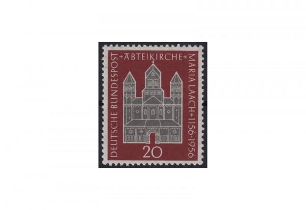 BRD 800 Jahre Abteikirche Maria Laach Mi.Nr. 238 postfrisch