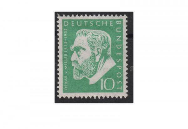 BRD Oskar von Miller Mi.Nr. 209 postfrisch