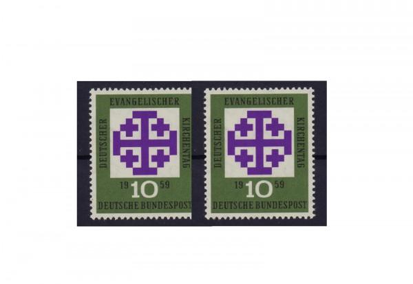 Briefmarke BRD Kirchentag 1959 Michel-Nr. 314 v+w postfrisch