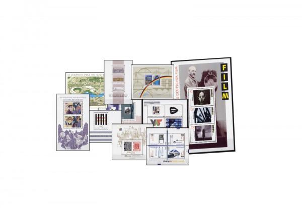 Briefmarken BRD Blocks Premium Lot unserer Wahl postfrisch