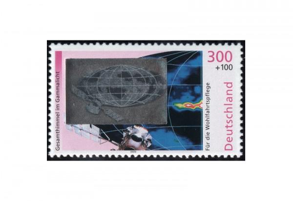 BRD Michel-Nr. 2081 (S) postfrisch geprüft Millennium Rakete