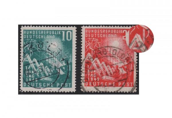 BRD Michel Nr. 111/112 PLF 112 VII 10, 20 Pf. Bundestag 1949