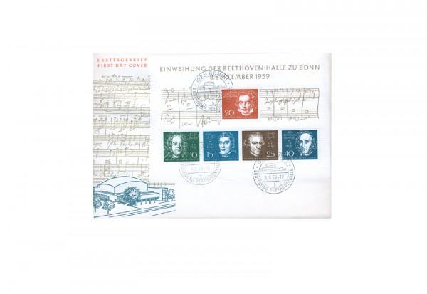 BRD Beethoven Block 1959 Michel Nr. Block 2 auf FDC gestempelt