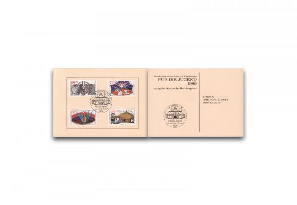 BRD Michel Nr. 1411 bis 1414 gestempelt auf Ministerkarte