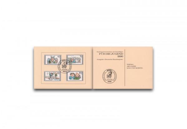 BRD Michel Nr. 1455 bis 1458 gestempelt auf Ministerkarte